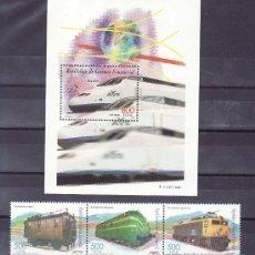 Sellos: .GUINEA ECUATORIAL 271/4 SIN CHARNELA, FF.CC., TRENES, LOCOMOTORA, AVE, . Lote 126193028