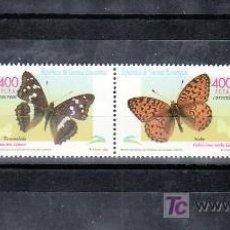 Sellos: .GUINEA ECUATORIAL 267/70 SIN CHARNELA, FAUNA, MARIPOSAS,. Lote 36438128