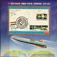 Sellos: GUINEA ECUATORIAL 46 HB*** - AÑO 1974 - CENTENARIO DE LA UNION POSTAL UNIVERSAL. Lote 10304354
