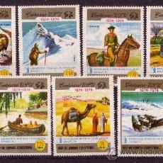 Sellos: GUINEA ECUATORIAL 55 Y AEREO 40*** - AÑO 1975 - CENTENARIO DE LA UNION POSTAL UNIVERSAL. Lote 23051268