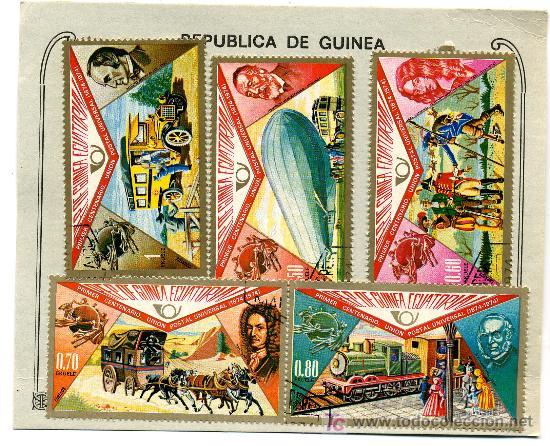 REPUBLICA DE GUINEA 5 SELLOS (Sellos - Extranjero - África - Guinea Ecuatorial)