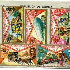 Sellos: REPUBLICA DE GUINEA 5 SELLOS. Lote 25495084