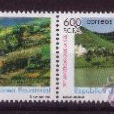 Sellos: GUINEA ECUATORIAL EDIFIL 384/87*** - AÑO 2007 - 50º ANIVERSARIO DE LA COMUNIDAD ECONOMICA EUROPEA. Lote 24263328