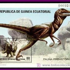Sellos: GUINEA ECUATORIAL 1994 185 HB FAUNA PREHISTORICA . Lote 14280293