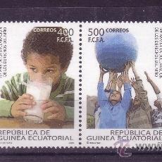 Sellos: GUINEA ECUATORIAL 414/17*** - AÑO 2009 - 50º ANIVERSARIO DE LA DECLARACION DE LOS DERECHOS DEL NIÑO. Lote 24103190