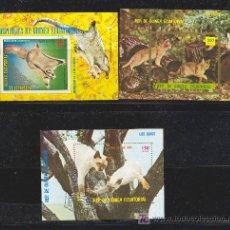 Sellos: 3 HOJITAS DE GUINEA ECUATORIAL. MATASELLADAS. TEMA ANIMALES.. Lote 19639380