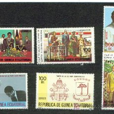 Sellos: 2 SERIES COMPLETAS DE GUINEA ECUATORIAL. NUEVAS SIN FIJASELLOS. EDIFIL 27/9 Y 32/4.. Lote 19426252