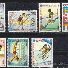 Sellos: SELLOS DE LOS JUEGOS OLÍMPICOS MUNICH 72. SERIE COMPLETA CORREO Y AÉREO.TEMAS DEPORTES Y OLIMPIADAS. Lote 27291146
