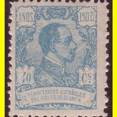 Timbres: GUINEA 1922 ALFONSO XIII Nº 162 * *. Lote 18406028