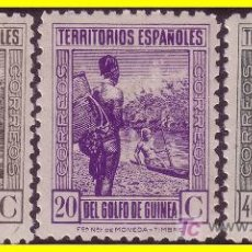 Timbres: GUINEA 1941 TIPOS DIVERSOS, SERIE * . Lote 18518217