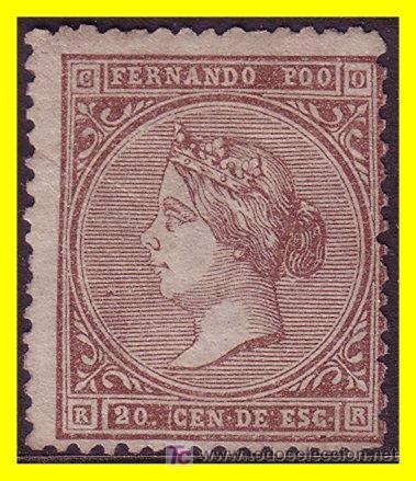 FERNANDO POO 1868 ISABEL II EDIFIL Nº 1 (*) (Sellos - Extranjero - África - Guinea Ecuatorial)