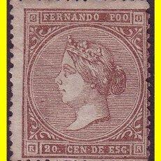 Sellos: FERNANDO POO 1868 ISABEL II EDIFIL Nº 1 (*) . Lote 19498606