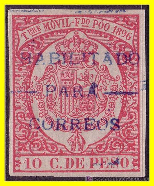 FERNANDO POO 1897 FISCALES HABILITADOS EDIFIL Nº 41AC * (Sellos - Extranjero - África - Guinea Ecuatorial)
