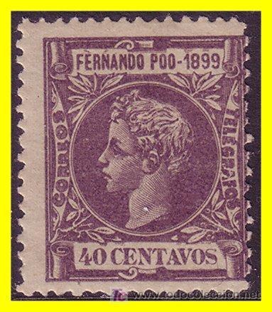 FERNANDO POO 1899 ALFONSO XIII EDIFIL Nº 65 * (Sellos - Extranjero - África - Guinea Ecuatorial)