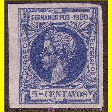 Sellos: FERNANDO POO 1900 ALFONSO XIII EDIFIL Nº 83S (*). Lote 19502844