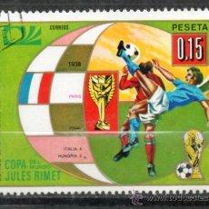 Sellos: 2-AFRICA-REPÚBLICA DE GUINEA ECUATORIAL-1973-DEPORTES-FÚTBOL-COPA DEL MUNDO. Lote 19950737