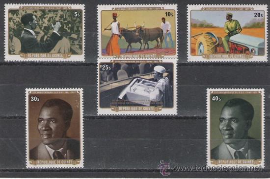 REPUBLICA DE GUINEA GRAN SERIE Nº 590/595 (Sellos - Extranjero - África - Guinea Ecuatorial)