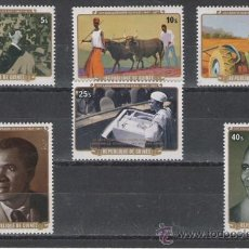 Sellos: REPUBLICA DE GUINEA GRAN SERIE Nº 590/595. Lote 25982202