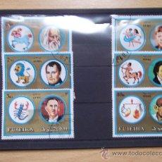 Sellos: FUJEIRA-HOROSCOPO-PERSONALIDADES-AÑOS 70-. Lote 22162799
