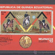 Sellos: REPUBLICA DE GUINEA ECUATORIAL-OLIMPIADAS. Lote 24458617