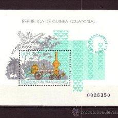 Sellos: GUINEA ECUATORIAL 148 HB*** - AÑO 1991 - FERROCARRILES DEL MUNDO. Lote 26398394