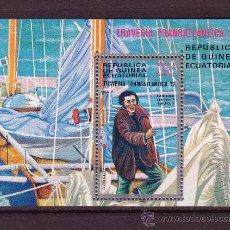 Sellos: GUINEA ECUATORIAL 29 HB*** - AÑO 1972 - REGATA TRANSATLANTICA - BARCOS. Lote 26422643