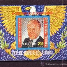 Sellos: GUINEA ECUATORIAL 68 HB*** - AÑO 1975 - BICENTENARIO DE LA INDEPENDENCIA DE LOS ESTADOS UNIDOS . Lote 26422769