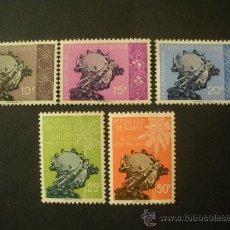 Sellos: R.GUINEA 1960 IVERT 34/38 *** ANIVERSARIO ADMISIÓN DE GUINEA EN LA UNIÓN POSTAL UNIVERSAL - U.P.U.. Lote 28162062
