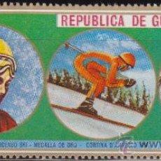 Sellos: GUINEA ECUATORIAL 1972 MICHEL 027 SELLO * JUEGOS OLIMPICOS INVIERNO SAPPORO'72 T. SAILE (AUSTRIA). Lote 28370896