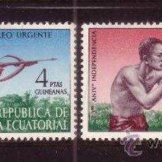 Sellos: GUINEA ECUATORIAL EDIFIL 15/16* - AÑO 1970 - 3º ANIVERSARIO DE LA INDEPENDENCIA. Lote 33891526