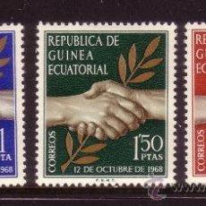 Sellos: GUINEA ECUATORIAL 1/3* - AÑO 1968 - DIA DE LA INDEPENDENCIA. Lote 33990206