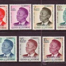 Sellos: GUINEA ECUATORIAL 4/10* - AÑO 1969 - ANIVERSARIO DE LA INDEPENDENCIA. Lote 33990252