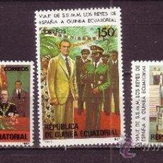 Sellos: GUINEA ECUATORIAL 27/29* - AÑO 1981 - VISITA DE LOS REYES DE ESPAÑA. Lote 33990278