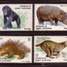 Sellos: GUINEA ECUATORIAL 39/42* - AÑO 1983 - FAUNA - ANIMALES SALVAJES. Lote 33990418