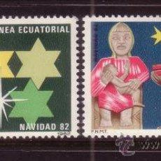 Sellos: GUINEA ECUATORIAL 43/44* - AÑO 1983 - NAVIDAD. Lote 34089731