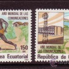Sellos: GUINEA ECUATORIAL 45/46* - AÑO 1983 - AÑO MUNDIAL DE LAS COMUNICACIONES. Lote 34089792