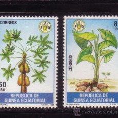 Sellos: GUINEA ECUATORIAL 55/56* - AÑO 1984 - DIA MUNDIAL DE LA ALIMENTACION - FLORA - FRUTOS. Lote 34090190