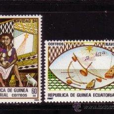 Sellos: GUINEA ECUATORIAL 63/64* - AÑO 1984 - NAVIDAD - INSTRUMENTOS DE MUSICA. Lote 34091250