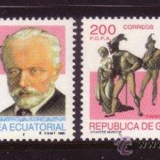 Sellos: GUINEA ECUATORIAL 169/70*** - AÑO 1993 - MUSICA - ANIVERSARIOS DE GRANDES MUSICOS. Lote 36422534