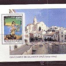 Sellos: GUINEA ECUATORIAL 356 HB*** - AÑO 2005 - CENTENARIO DEL NACIMIENTO DE SALVADOR DALI. Lote 36422607