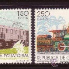 Sellos: GUINEA ECUATORIAL 146/47*** - AÑO 1991 - TRENES - FERROCARRILES DEL MUNDO. Lote 36452998