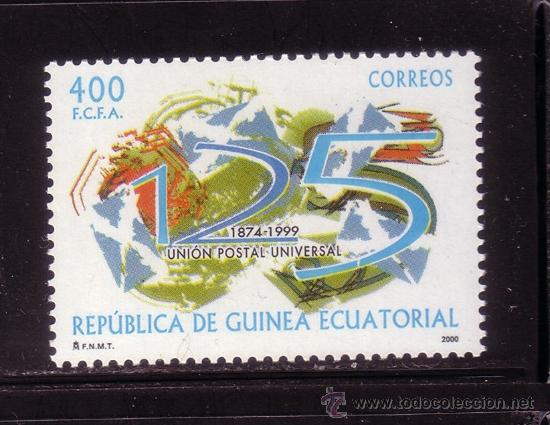 GUINEA ECUATORIAL 275*** - AÑO 2001 - 125º ANIVERSARIO DE LA UNION POSTAL UNIVERSAL (Sellos - Extranjero - África - Guinea Ecuatorial)
