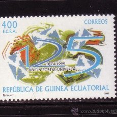 Sellos: GUINEA ECUATORIAL 275*** - AÑO 2001 - 125º ANIVERSARIO DE LA UNION POSTAL UNIVERSAL . Lote 36453189