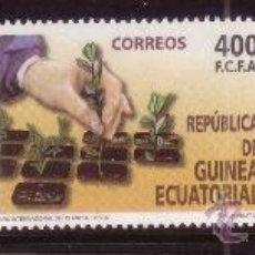 Sellos: GUINEA ECUATORIAL 408/10*** - AÑO 2008 - AÑO INTERNACIONAL DEL PLANETA TIERRA. Lote 36494908