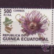 Sellos: GUINEA ECUATORIAL 411/13*** - AÑO 2008 - FLORA Y FAUNA. Lote 36494936