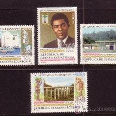 Sellos: GUINEA ECUATORIAL 174/77*** - AÑO 1993 - 25º ANIVERSARIO DE LA INDEPENDENCIA. Lote 36535946