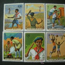 Sellos: R.GUINEA 1973 IVERT 533/8 *** BOY SCOUT. Lote 36647713