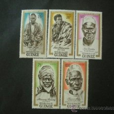 Sellos: R.GUINEA 1962 IVERT 115/9 *** HEROES Y MARTIRES AFRICANOS - PERSONAJES. Lote 36805643