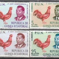 Sellos: GUINEA ECUATORIAL EDIFIL 11/4, ANIVERSARIO DE LA INDEPENDENCIA, SELLO NUEVO GOMA INTACTA. Lote 39650716