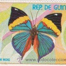 Sellos: GUINEA ECUATORIAL MARIPOSAS-KALLIMA INACHUS. Lote 43224313